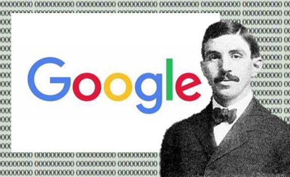 'Google' adı necə yarandı?
