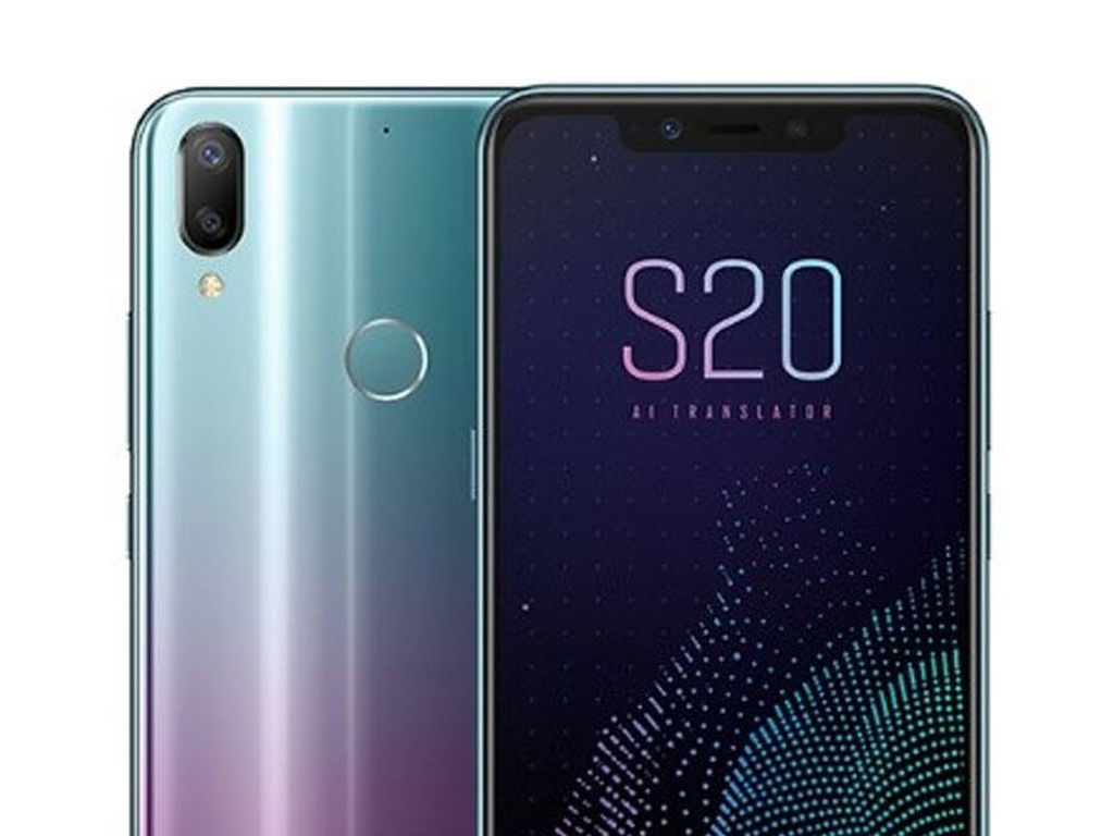 Sugar S20 smartfonu 104 dildən tərcümə edir